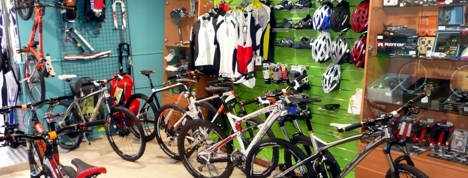 Imagen tienda de bicicletas